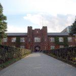 ハズレ無し!池袋の名所教えます!:立教大学 池袋キャンパス