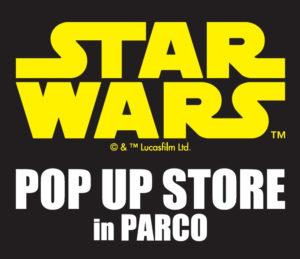 映画『スター・ウォーズ/スカイウォーカーの夜明け』公開記念 STAR WARS POP UP STORE in PARCO