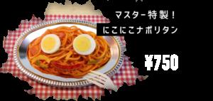 缶バッジコレクション(全9種) 価格:350円(税込) ※ランダム封入