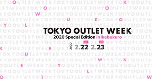 TOKYO OUTLET WEEK 2020 Special Edition in Ikebukuro