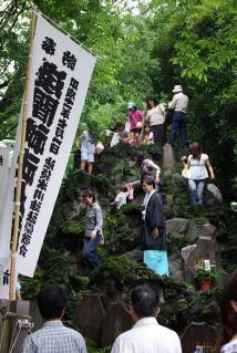 池袋富士塚