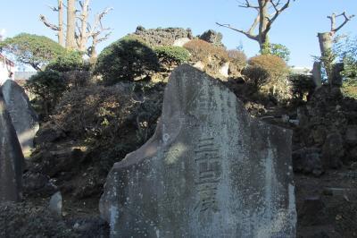 豊島長崎の富士塚
