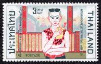 手紙を読む男性(タイ 1970年)
