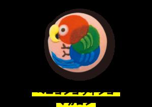 羽がカラフルで特徴的なベニコンゴウインコがかわいいマカロンになって登場! 340円(税込)