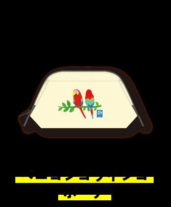ベニコンゴウインコマカロン