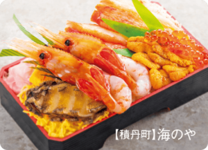 海の幸を味わう海鮮弁当やどんぶり