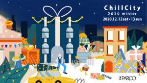 ChillCity 2020 Winter in IKEBUKURO PARCO